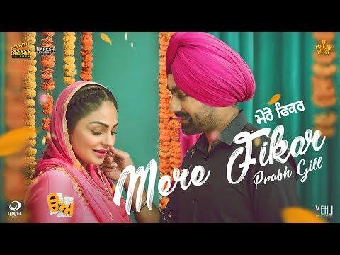 Mere Fikar (Full Song) Tarsem Jassar - Neeru Bajwa - Prabh Gill