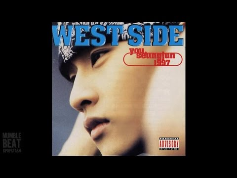 Yoo Seung Jun (유승준) - 사랑해 누나 (Remix Ver.) [1집 West Side 1997]