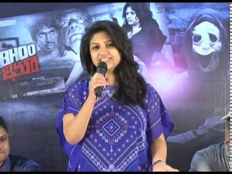 Bhoo-Movie-Press-Meet-Video---Supriya-Aysola--Dhanraj