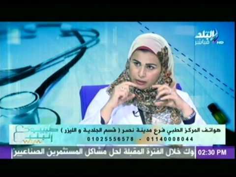 طبيب البلد تقديم يمنى طولان | 9-9-2014