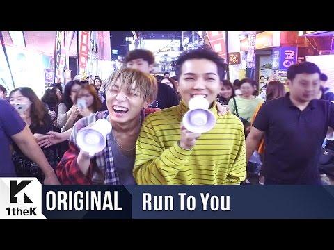 RUN TO YOU(런투유): MOBB(MINO X BOBBY)_ 빨리 전화해(Hit Me)