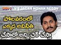 AP CM Jagan to Review Construction Works Of Polavaram Project, Today   Prime9 News Live