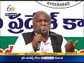 TRS, BJP leaders criticism of each other is a drama: VH
