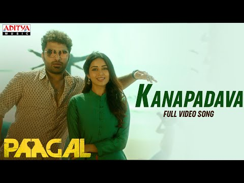 Kanapadava full video song: Paagal movie songs- Vishwak Sen