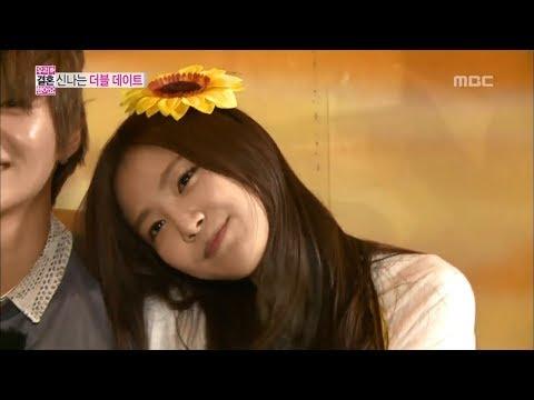 우리 결혼했어요 - We Got Married, Tae-min, Na-eun(20) #04, 태민-손나은(20) 20130831