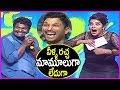 Comedians Praveen, Satya and Hari Teja making fun at Okka Kshanam pre-release event