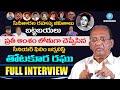 Sr Film Journalist Thotakura Raghu Explains Film Stars Secret Life | Telugu Popular TV