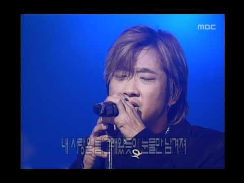 SKY - Eternity, 스카이 - 영원, Music Camp 20000129