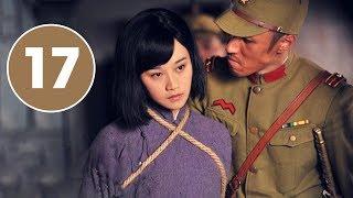 Phim Bộ Trung Quốc THUYẾT MINH | Hắc Sơn Trại - Tập 17 | Phim Kháng Nhật Cực Hay