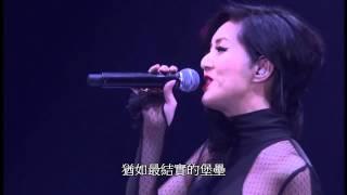 楊千嬅 - 可惜我是水瓶座 (黃偉文作品展演唱會) YouTube 影片