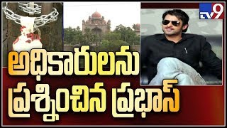 Prabhas reacts over guest house seizure!; Serilingampally ..