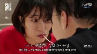 [ENG SUB] AOMG SNLK 3 Minutes Boyfriend Jay Park