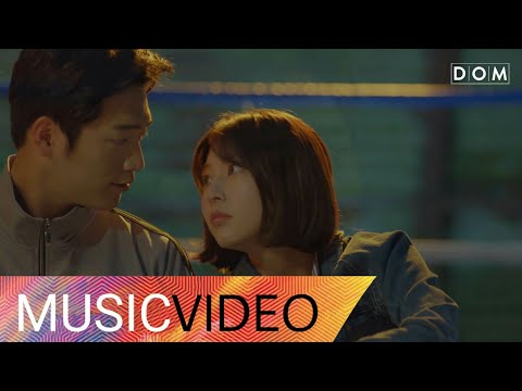 [MV] 린 (Lyn), 한해 (HanHae) - LOVE (Are You Human Too? OST Part.2) 너도 인간이니? OST Part.2