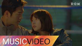 [MV] 린 (Lyn), 한해 (HanHae) - LOVE (Are You Human? OST Part.2) 너도 인간이니? OST Part.2
