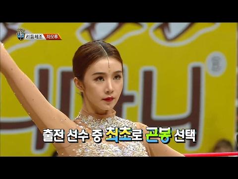 【TVPP】Cao Lu(FIESTAR)–Rhythmic Gymnastics clubs, 차오루(피에스타)– 리듬체조 곤봉! @2017 Idol Star Championship