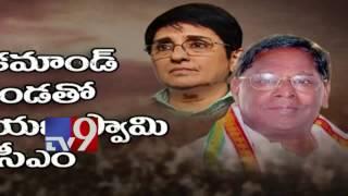 Kiran Bedi ruffles Narayana Swamy feathers in Puducherry..