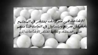 حوار طلابي بعنوان كن فطن ولا تتداول الشائعات بمدرسة ...