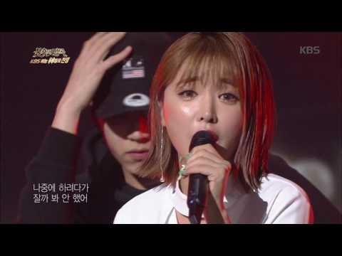 불후의명곡 Immortal Songs 2 - 홍진경&소미 - Pick Me+Shut Up.20170408