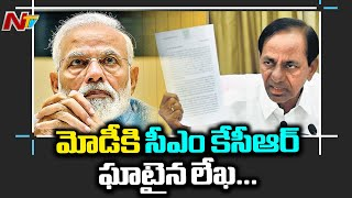 CM KCR writes letter to Modi to withdraw Electricity Amend..