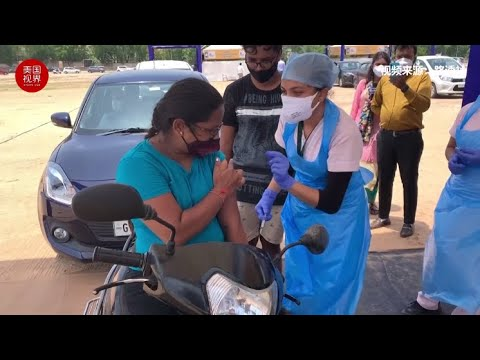 印度民众平均花费14美元打疫苗 接种点排长队等超久
