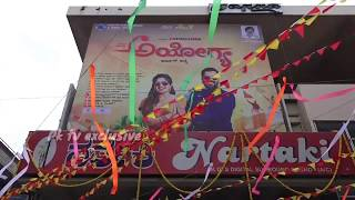 ayogya movie first day people response and Satish ninasam talking about the movie ayogya kannada