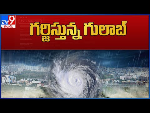 Hyderabad on high alert for heavy rainfall due to Cyclone Gulab