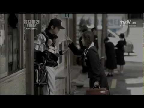 120821 [tvN] 응답하라 1997 - (초롱, 보미)