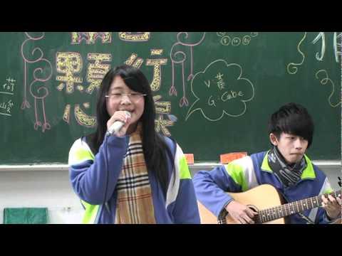 武陵高中民唱社第22屆社課-上學期-20110105-01-當我遠颺
