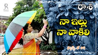 Tollywood beautiful actress Raasi home tour..