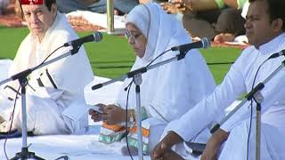 President, VP, PM participate in inter-religious prayer me..