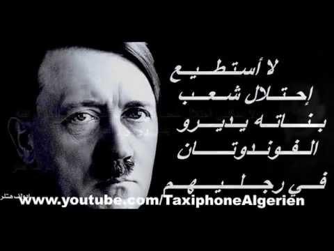 لن استغني عن الجزائر....حتى و لو متَ من الضحك hqdefault.jpg