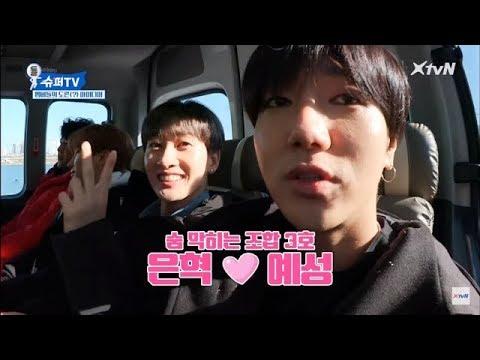 YeHyuk (Yesung Eunhyuk) at Super TV - part 1