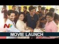 Naga Chaitanya and Samantha New Movie Launch
