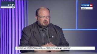 Актуальное интервью Максим Стуканов