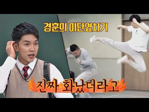 [선공개] 이승기(Lee Seung-gi)가 본 호동이 진짜 화난 날 ☞ 경훈(Min Kyung-hoon)의 하극상 아는 형님(Knowing bros) 124회