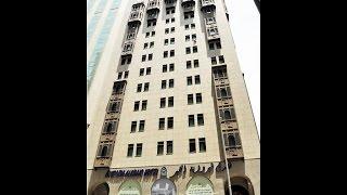 فندق فيروزية الخير المدينة المنورة