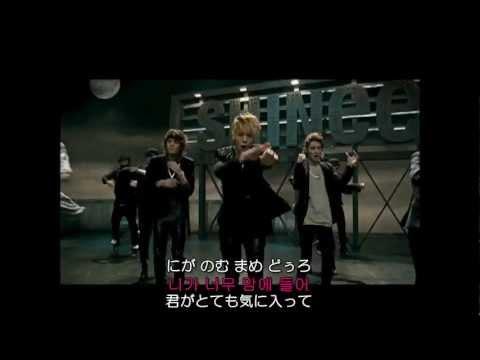 SHINee Ring Ding Dong ルビ+歌詞+日本語訳