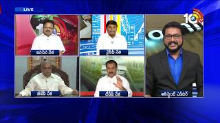 Special Debate On Pawan Kalyan Comments Over CM Post   News Morning   10TV News