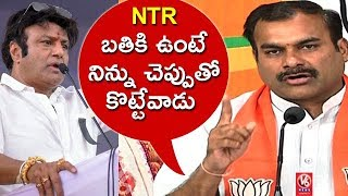 Will see you Balakrishna in Hyd: BJP Spokesperson warns..