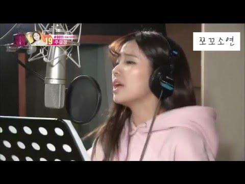 큐브 연습생 전소연 랩&노래 모음 (Cube trainee Jeon Soyeon Rap&Sing) Reupload