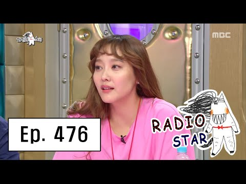 [RADIO STAR] 라디오스타 - Dana exposed Gyu-hyun's double eyelid surgery 20160504