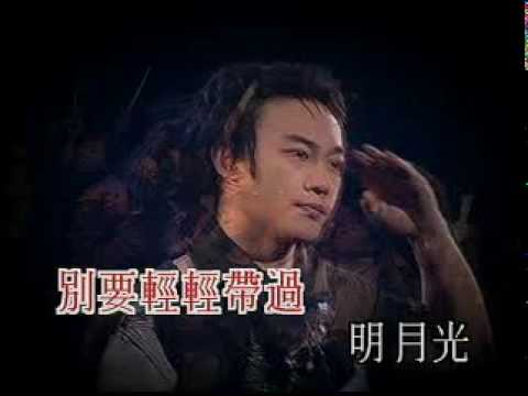 陳奕迅 2003 Concert Part 21 - Shall We Talk?