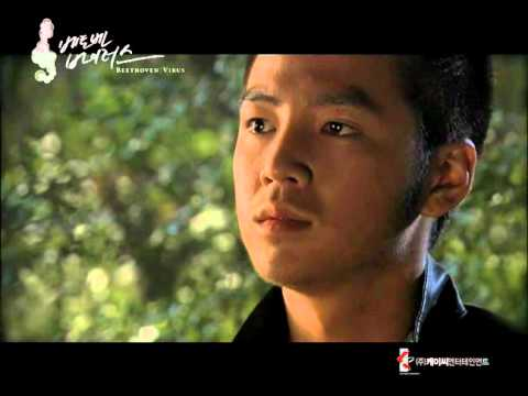 환희(HWAN HEE) - 내사람 (베토벤바이러스 OST)
