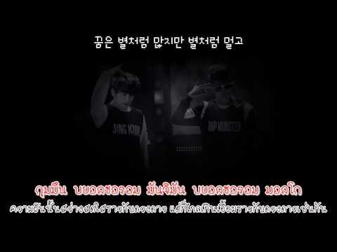 Baixar [THAISUB] Bangtan Boys - Like a Star