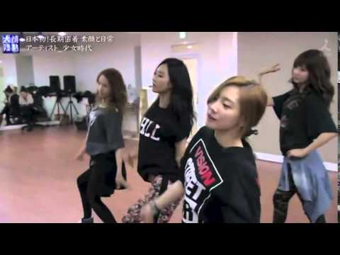 SNSD Girls' Generation - Reflection Dance practice