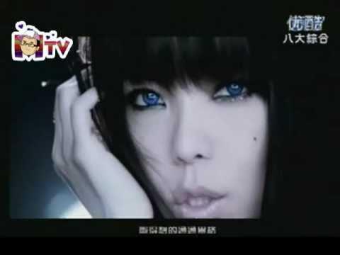 張惠妹‧ 渴了‧MV∥110秒版本∥【你在看我嗎】專輯