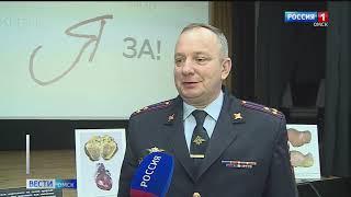 «Вести Омск», утренний эфир от 13 апреля 2021 года
