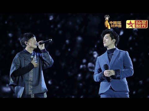 李健旦增尼玛《水流众生》好声音20181007第十三期巅峰之夜 Sing!China官方HD