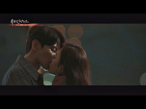 [MV] 케이윌 - '내 생에 아름다운' 〈뷰티 인사이드〉 OST Part. 4 ♪