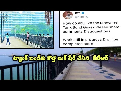 Hyderabad : Minister KTR shares Tank Bund new looks
